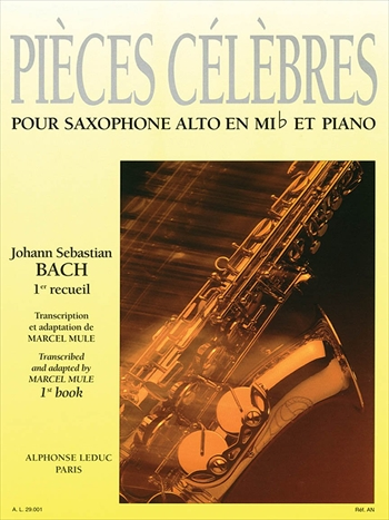 PIECES CELEBRES VOL.1名曲集 第1巻 (アルトサックス)